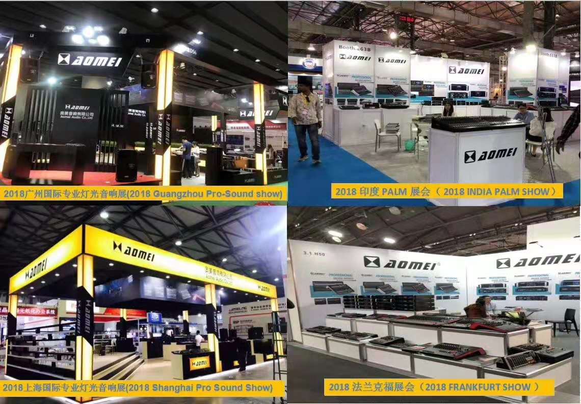 enping aomei 2018 Exhibition